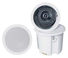 Ceiling Speaker with ABS Cover