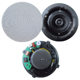 Slim Edge Ceiling Speaker