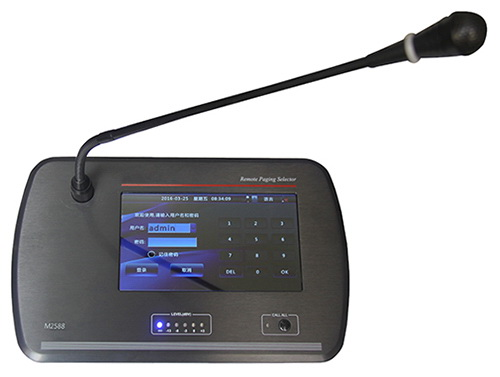 250 Zone Remote Paging Station