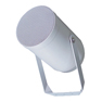 Unidirectional Projection Speaker