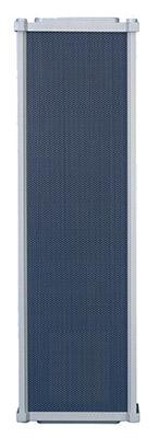 25W Wireless Column Speaker